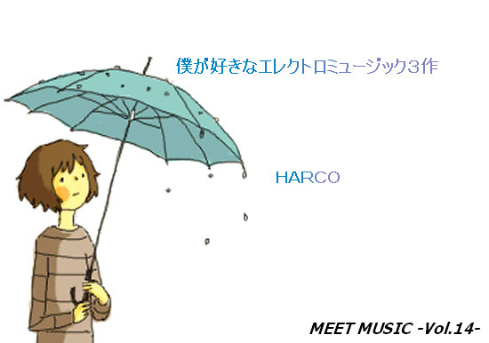 MEET MUSIC Vol.14 HARCO