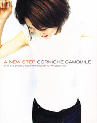 A NEW STEP / Corniche Camomile