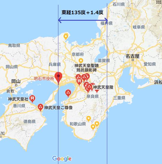 東経135度+1.4度エリア地図(筆者加工)