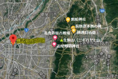 生駒山(筆者作成)