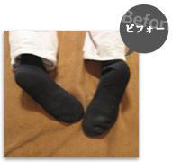 大阪の整体院ボディーケア松本,骨盤矯正