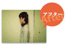 大阪の整体院ボディーケア松本,姿勢矯正