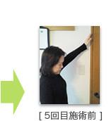 大阪整体のボディーケア松本,肩こり