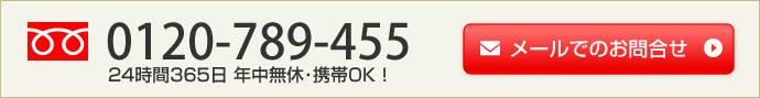 松戸・柏・流山の葬儀社「メモリアール」へのお問い合わせ