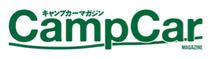キャンプカーマガジン