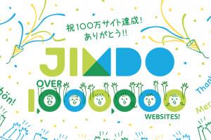Jimdo1000000サイト突破バナー