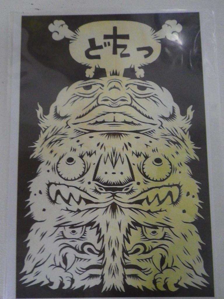 田中良平作品