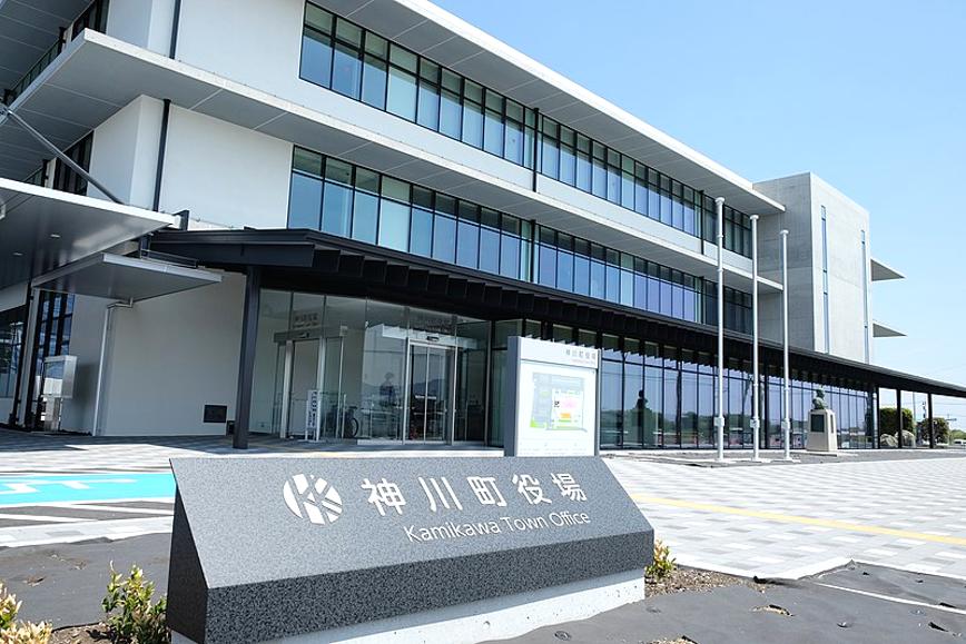 神川町役場
