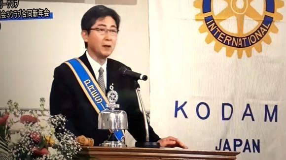 本庄RC 茂木聡会長
