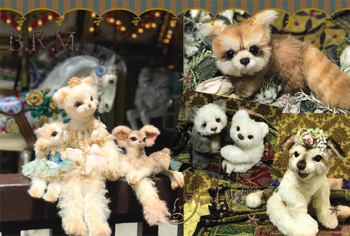 広島、ギャラリー718、バレエ、バンビ