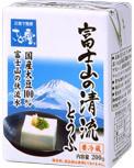 富士山の清流とうふ 1個138円
