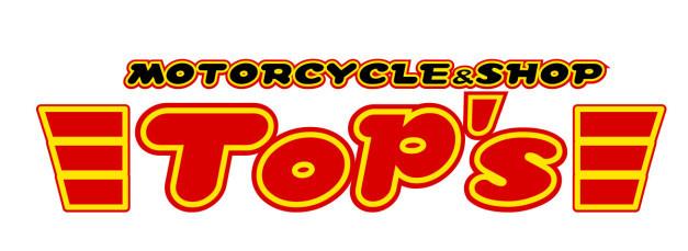 アットホームなバイクショップ Top's(トップス)