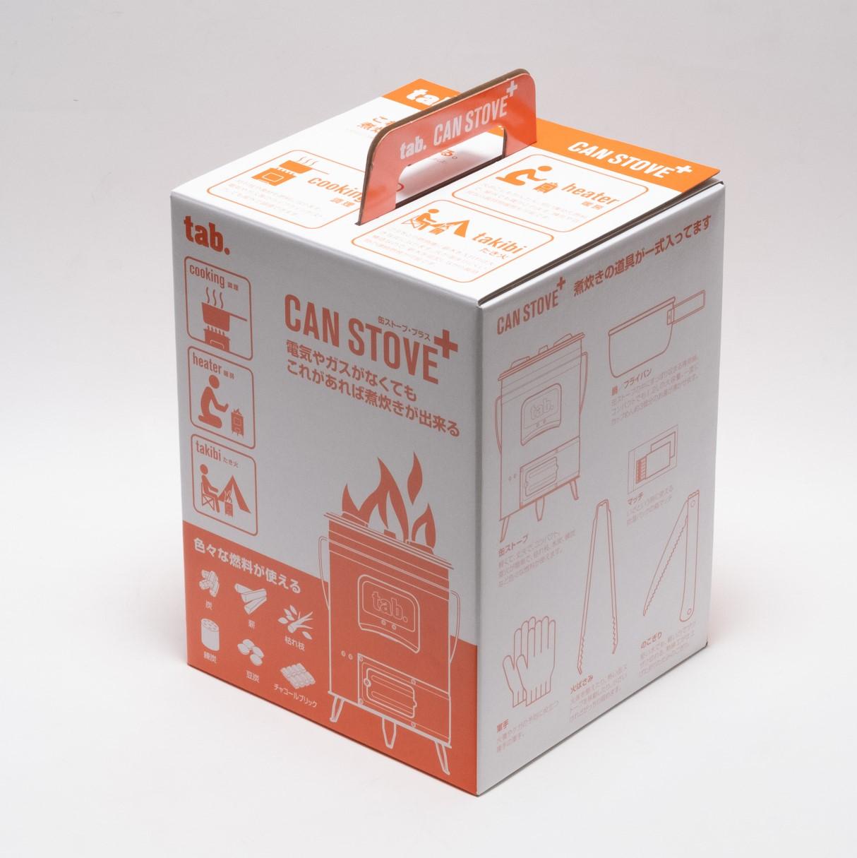 持ち手がついたパッケージで持ち運び簡単