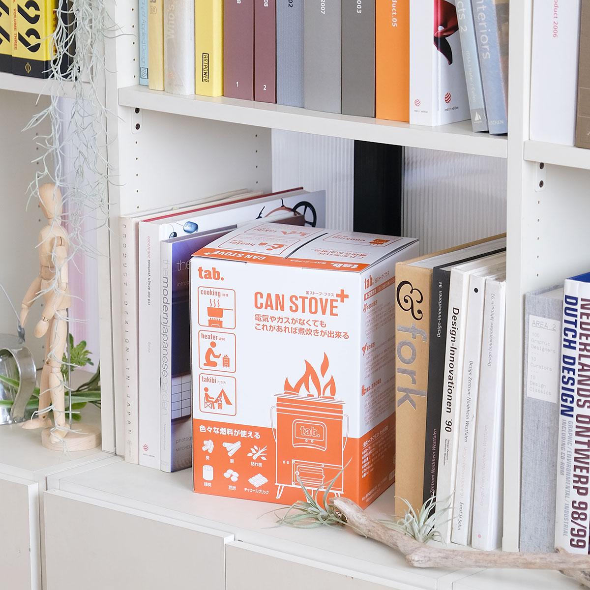 本棚などに収まるサイズでお部屋に置いていてもすっきり