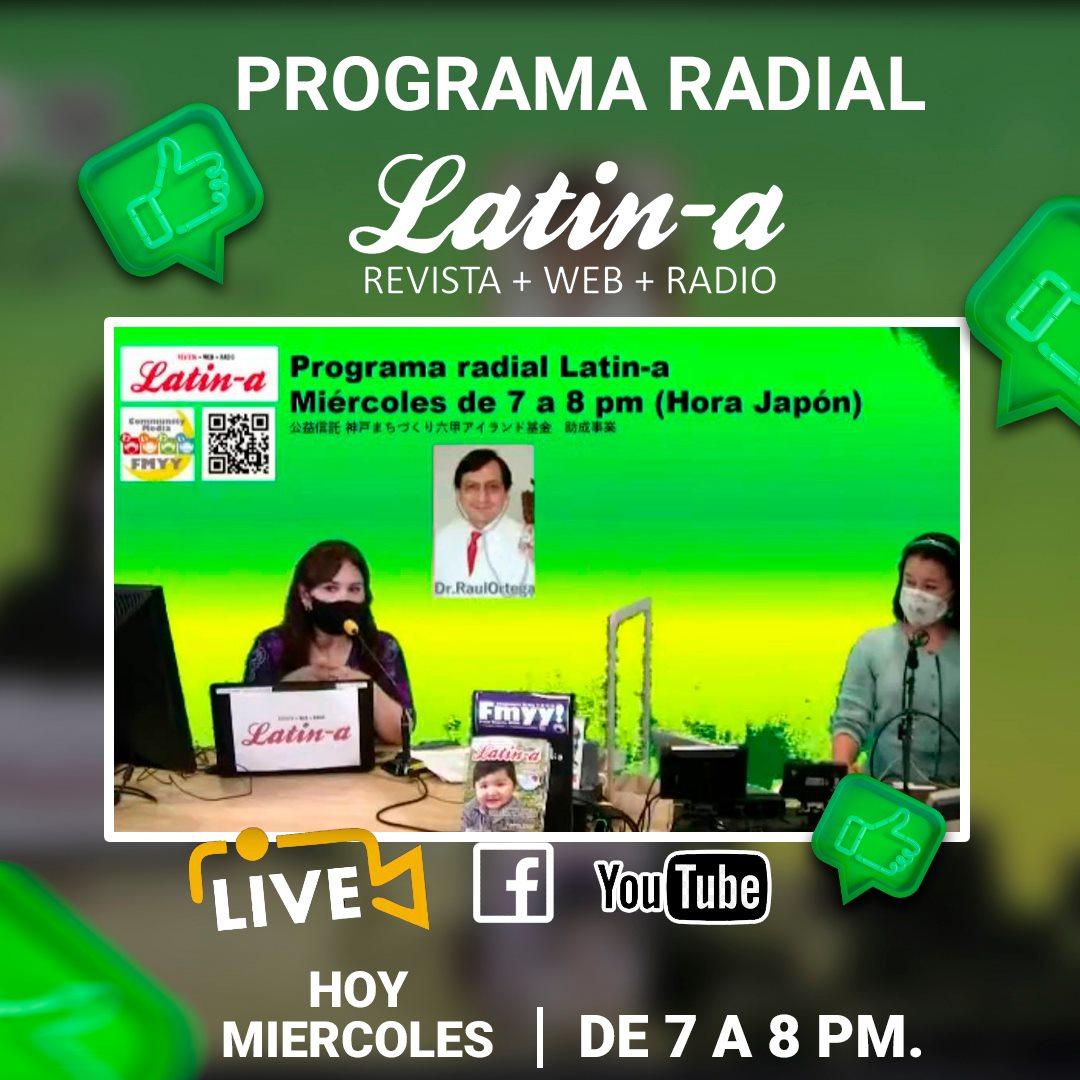 """◆◆Programa radial Latin-a: """"Coronavirus y vacuna en niños y adolescentes"""" ◆◆"""