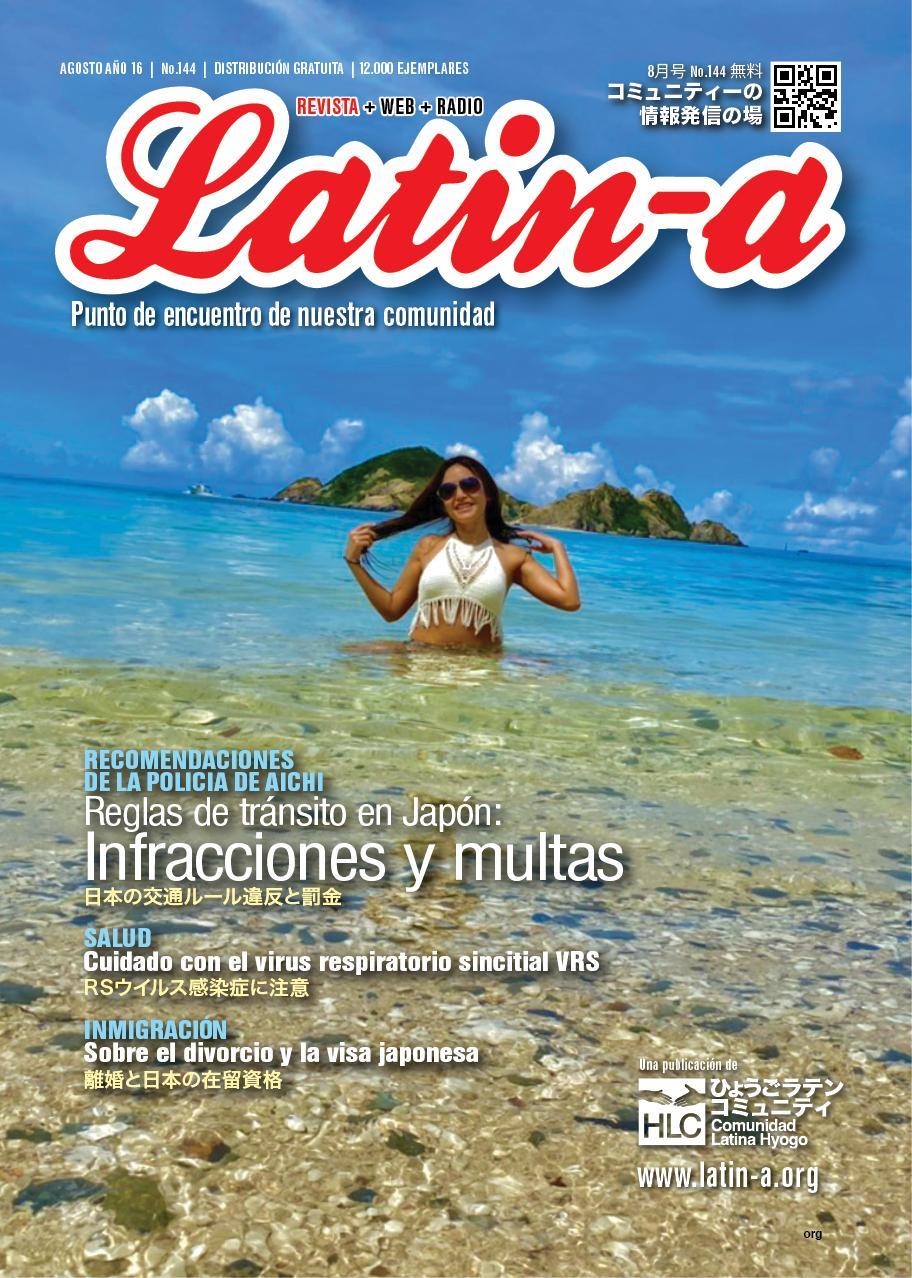 ◆◆En circulación Revista Latin-a agosto 2021◆◆