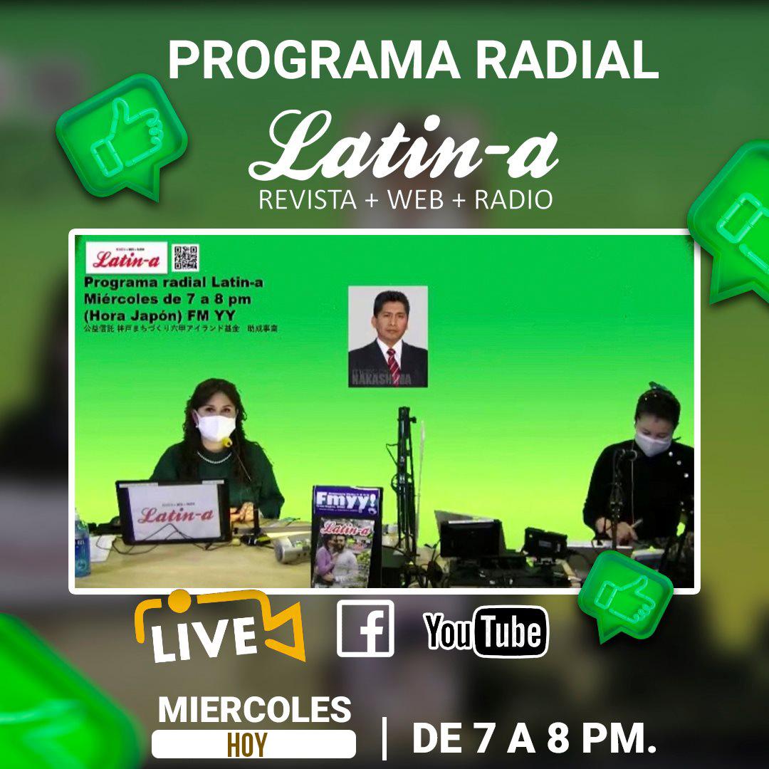 """◆◆Programa radial Latin-a: """"Delitos o penalidades que nos pueden hacer perder el visado"""" ◆◆"""