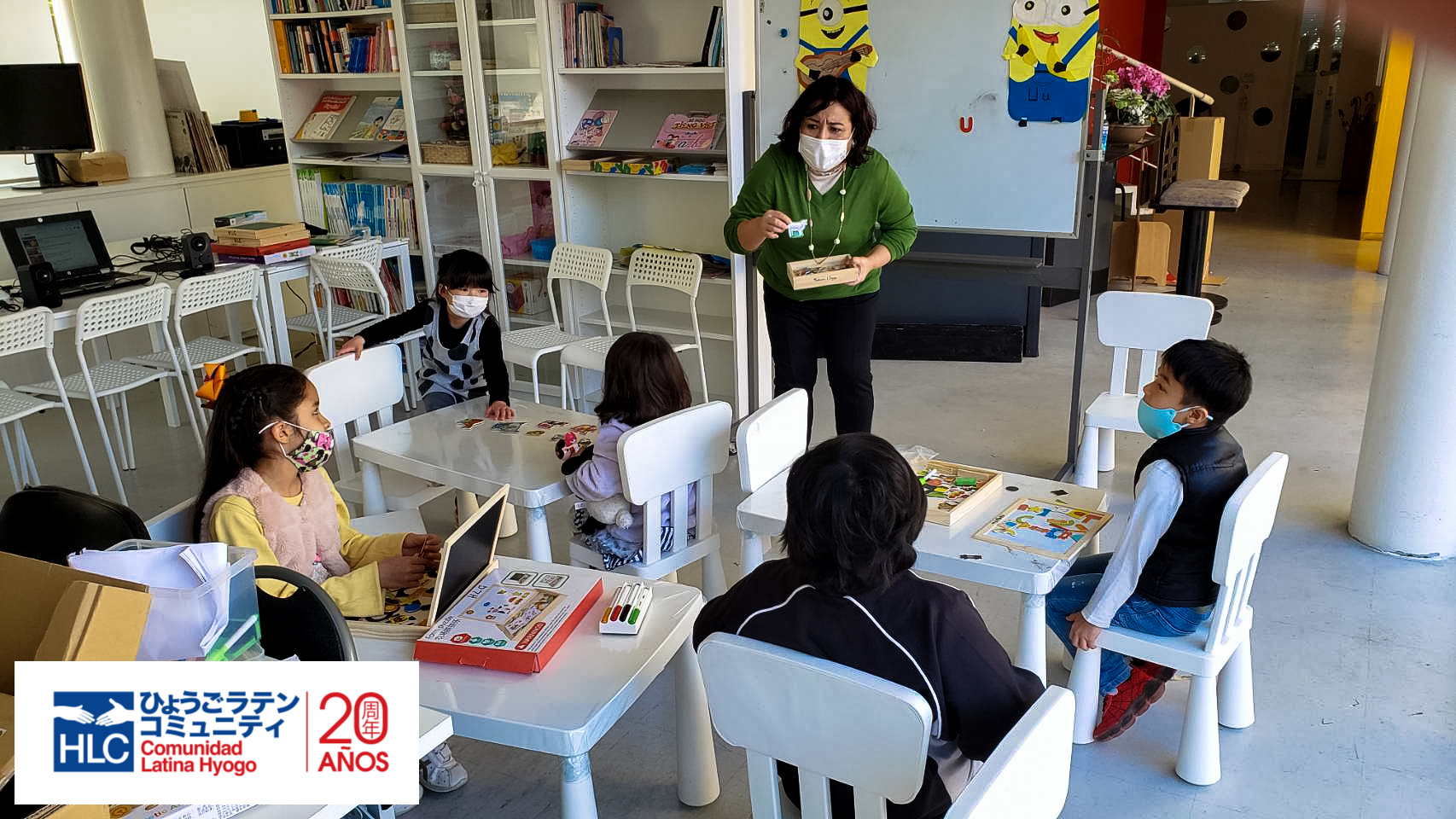 "◆◆Clase de español ""Semillitas"", primera clase febrero/幼児向けスペイン語教室「Semillitas」の子どもたちが、2月1回目の授業を行いました!◆◆"