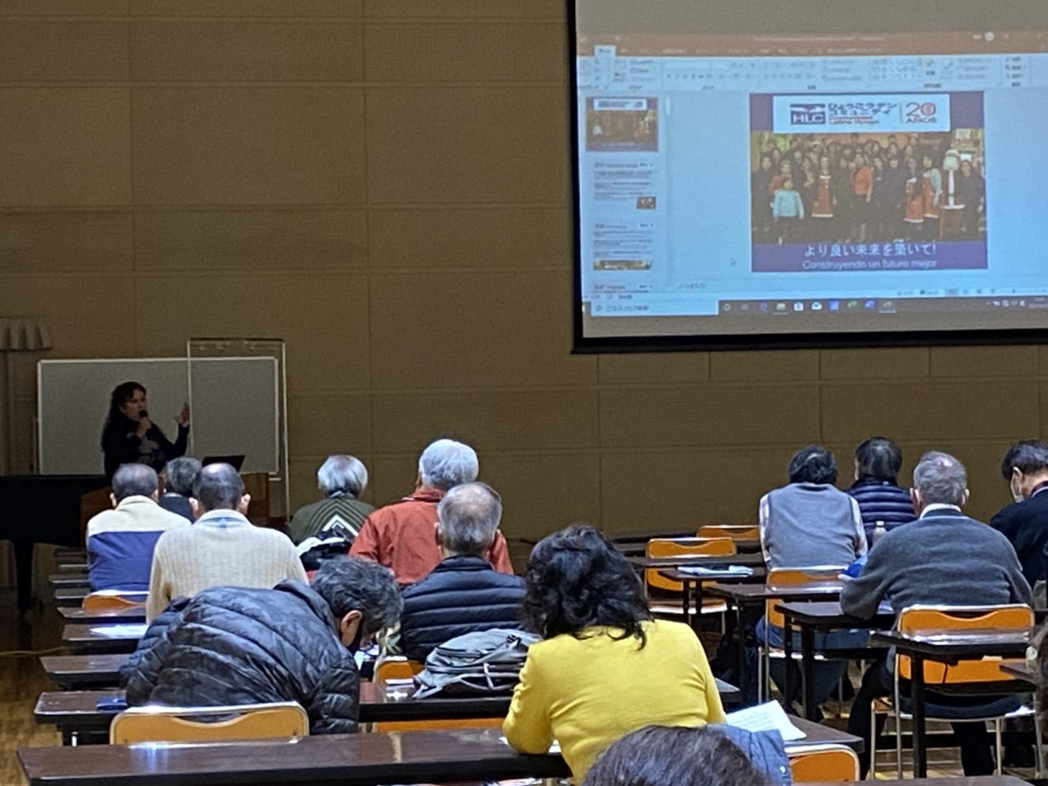 ◆◆ 神戸シルバーカレッジで講演しました/Charla en la universidad para adultos mayores Kobe Silver College ◆◆