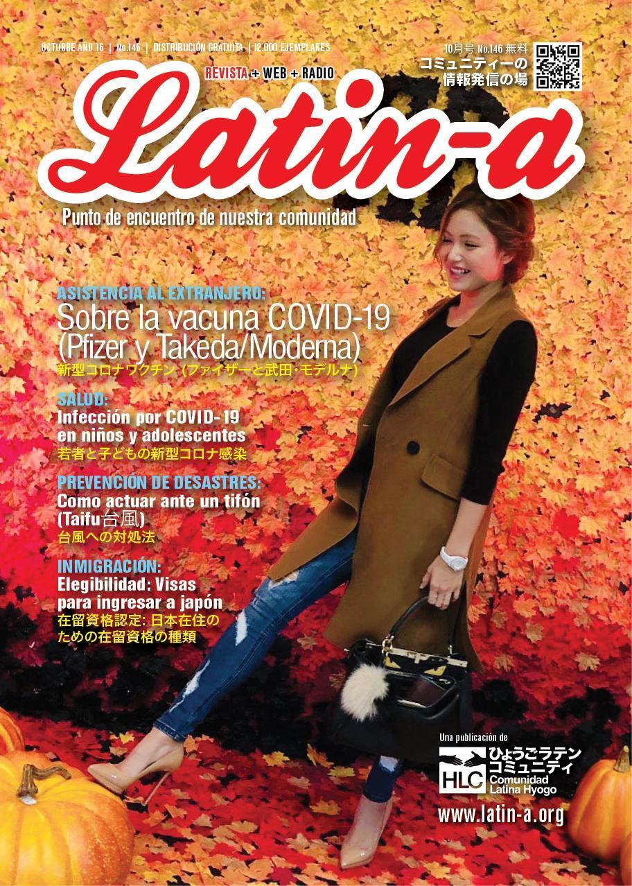 ◆◆ Revista Latin-a octubre 2021◆◆