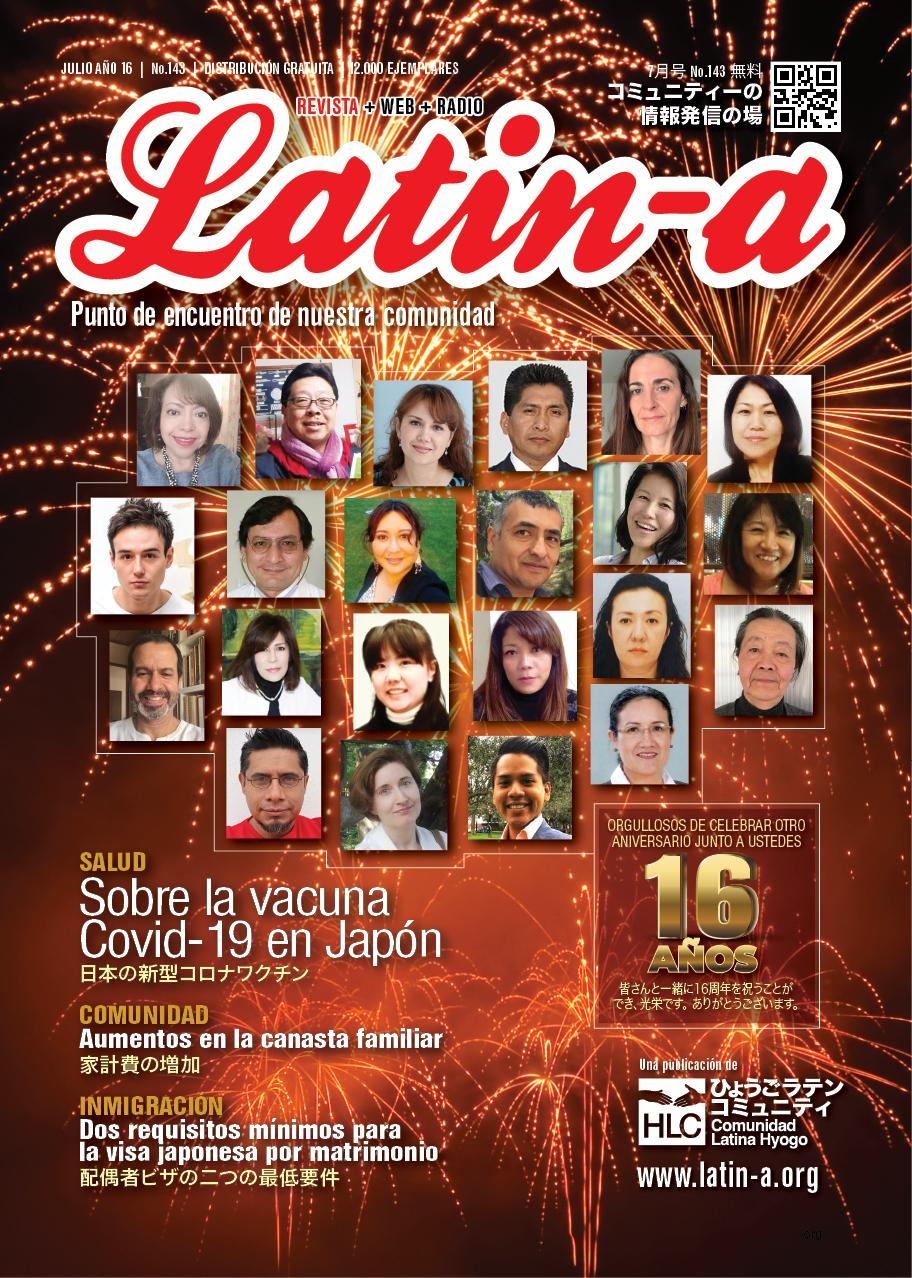 ◆◆En circulación Revista Latin-a julio 2021◆◆