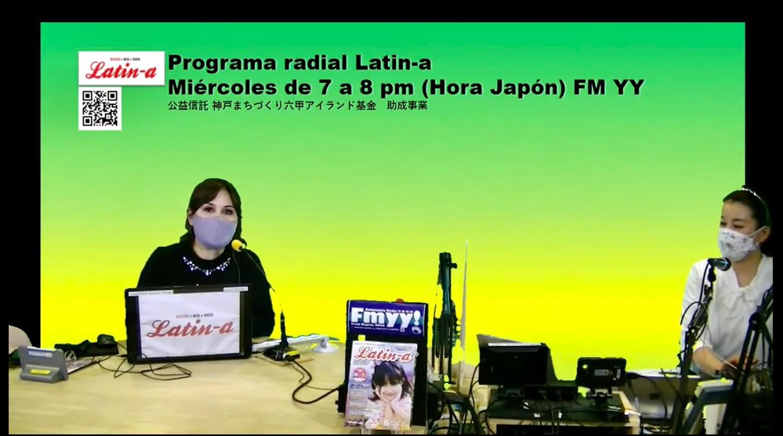 ◆◆Programa radial Latin-a: Sobre el rebrote de coronavirus en Japón◆◆