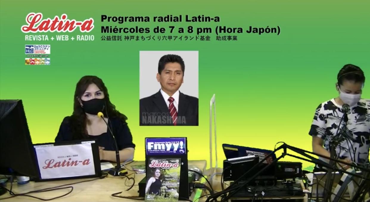 """◆◆Programa radial Latin-a: """"Últimas medidas de migraciones frente a la pandemia en Japón""""/ラジオ番組ラティーナ◆◆"""
