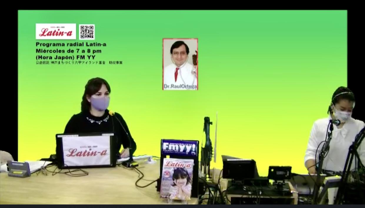 """◆◆Programa radial Latin-a: """"Pandemia y vacunación en Japón"""", explica el Dr. Raúl Ortega. Además, información sobre prevención ante lluvias◆◆"""