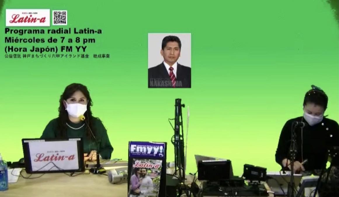 """◆◆Programa radial Latin-a: """"Sobre la visa para no descendientes después del divorcio"""", explica el especialista en temas migratorios Marcos Nakashima◆◆"""