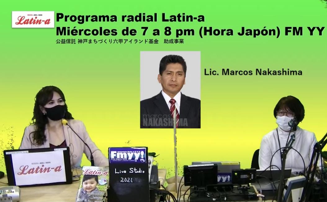 """◆◆Programa radial Latin-a: """"Alternativas para obtener la visa japonesa"""". Además, noticias actuales sobre la cuarta ola en Japón◆◆"""