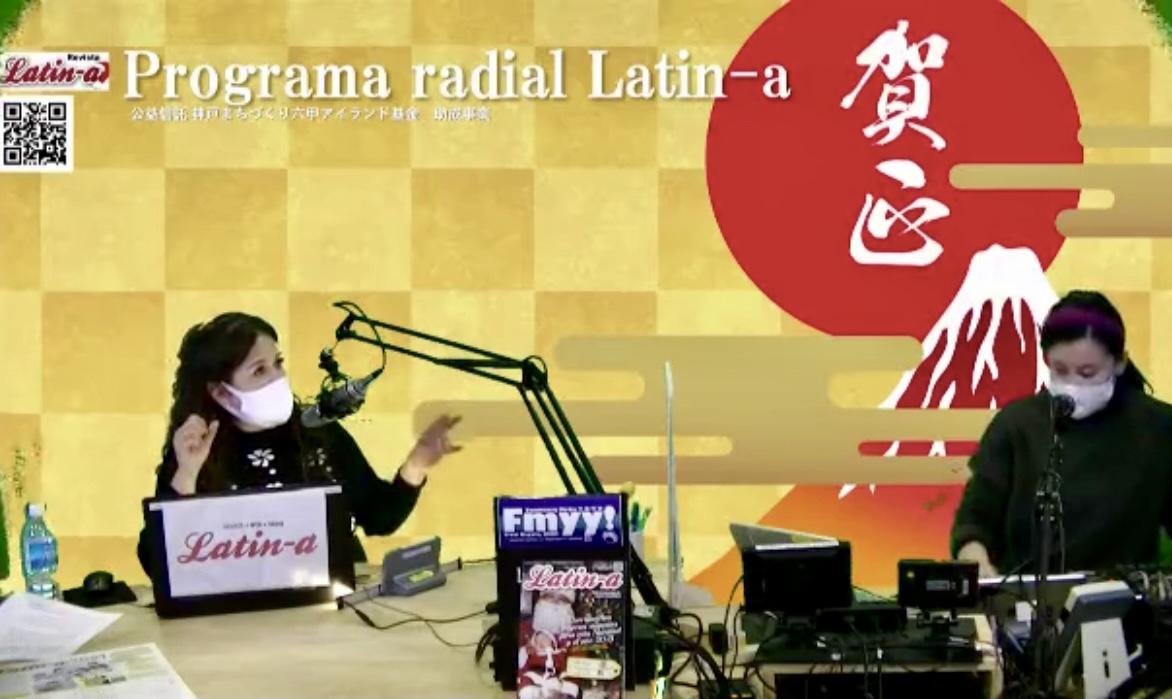 ◆◆  Programa radial Latin-a: Sobre la declaración de emergencia para 7 prefecturas más y  otras noticias ◆◆