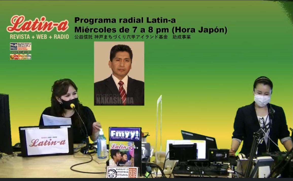 """◆◆Programa radial Latin-a: """"Cuidados a tomar en algunos trámites realizados en Japón""""◆◆"""