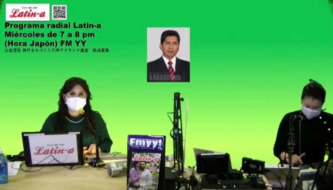 ◆◆Programa radial Latin-a: Tema migratorio con Marcos Nakashima◆◆