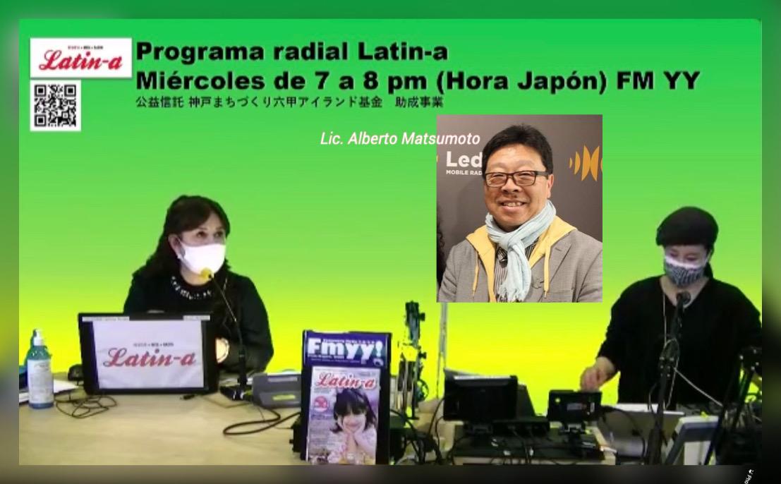 """◆◆Programa radial Latin-a: El Lic. Alberto Matsumoto nos explica """"Sobre los impuestos en Japón""""◆◆"""
