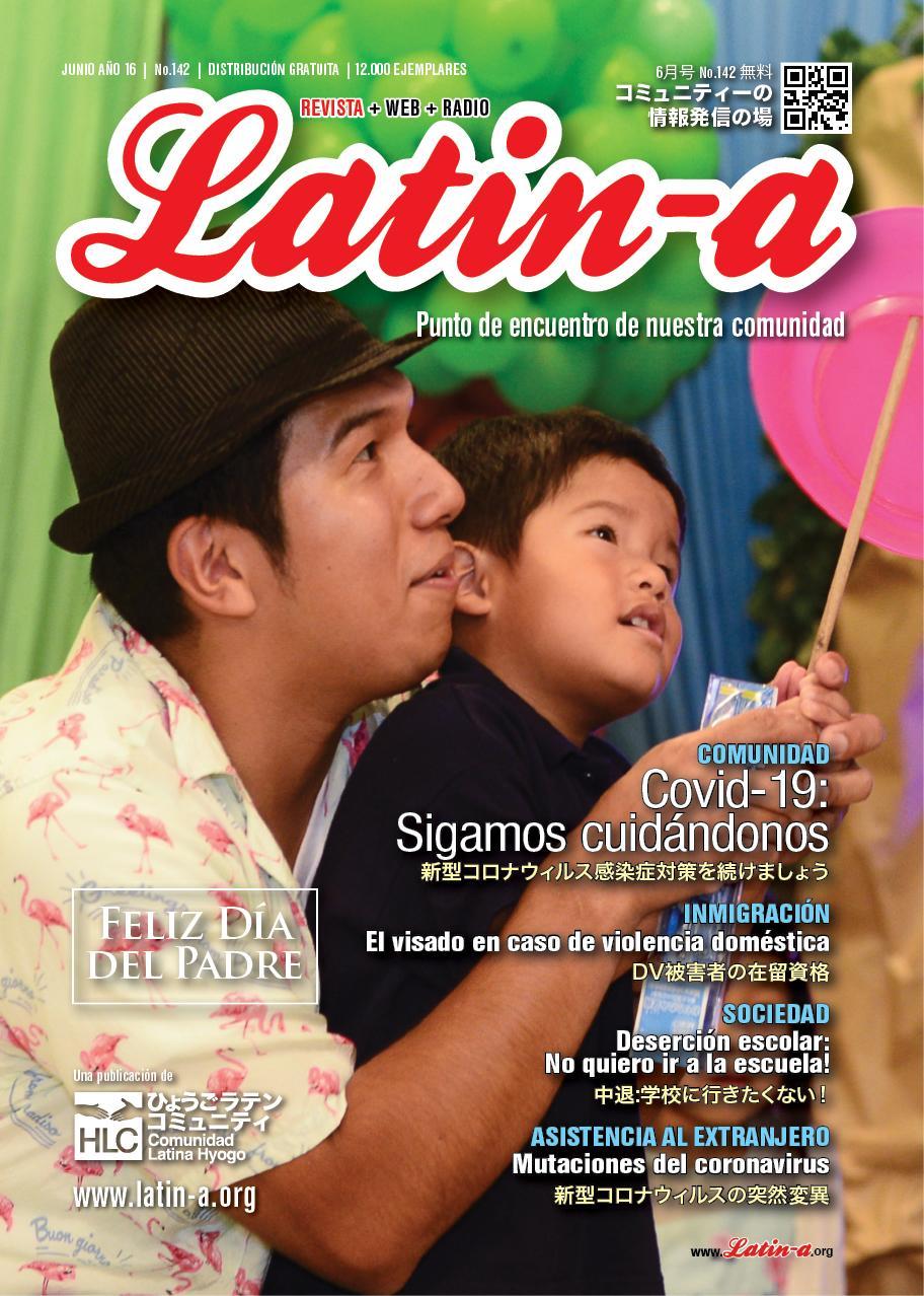 ◆◆En circulación Revista Latin-a junio 2021◆◆