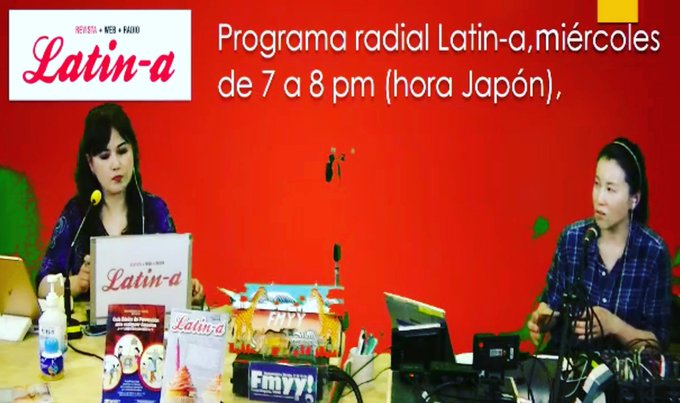 """◆◆Programa radial Latin-a: """"Información sobre la pandemia y vacunación en Japón""""◆◆"""