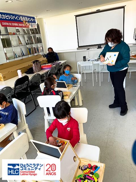 "◆◆Clase de español ""Semillitas"", primera clase de abril /幼児向けスペイン語教室「Semillitas」の子どもたちが、4月1回目の授業を行いました!◆◆"