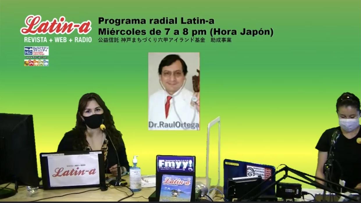 "◆◆Programa radial Latin-a: ""Sobre el cóctel de anticuerpos en Covid-19""/ラジオ番組ラティーナの内容は、日本政府が発表したコロナに関する新しい対策について。◆◆"
