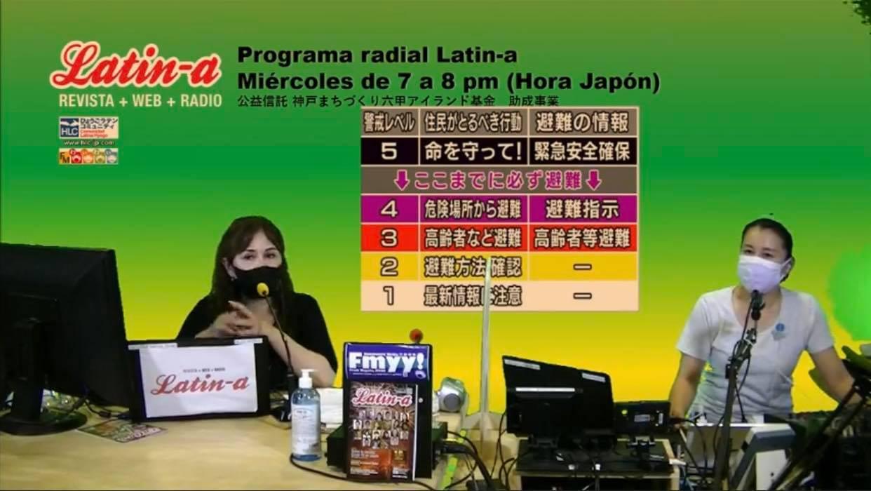 """◆◆Programa radial Latin-a: """"Coronavirus y la vacunación en Japón""""/ラジオ番組ラティーナの内容は、コロナ感染情報とワクチン情報をお伝えします。◆◆"""