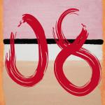 """Serie Minutes """"08"""" -  2014, Acryl auf Leinen, 40 x 50 cm, Preis auf Anfrage"""