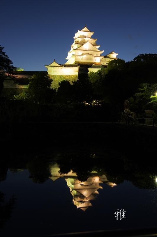 姫路城Ⅳ(世界遺産)