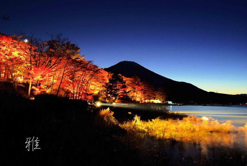 N15  山中湖にて