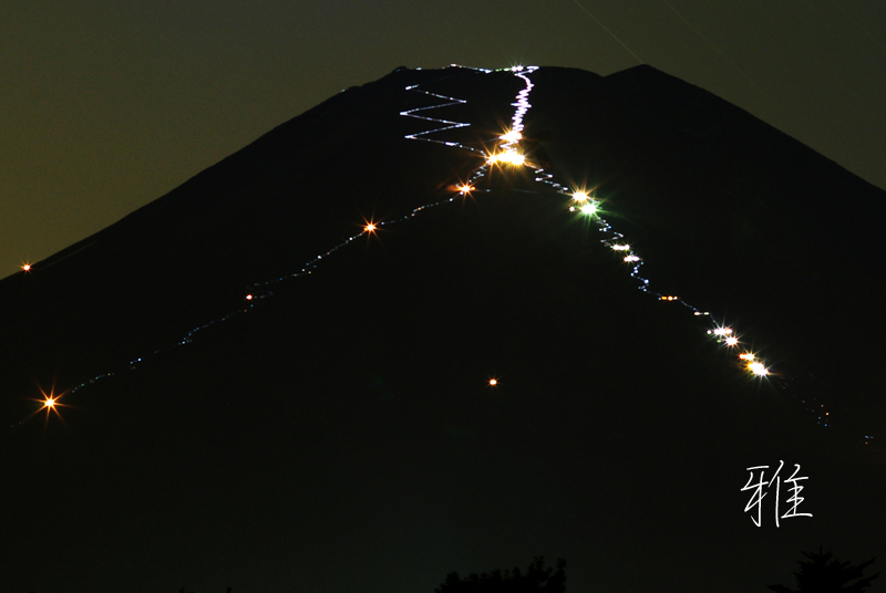 N48  忍野村にて