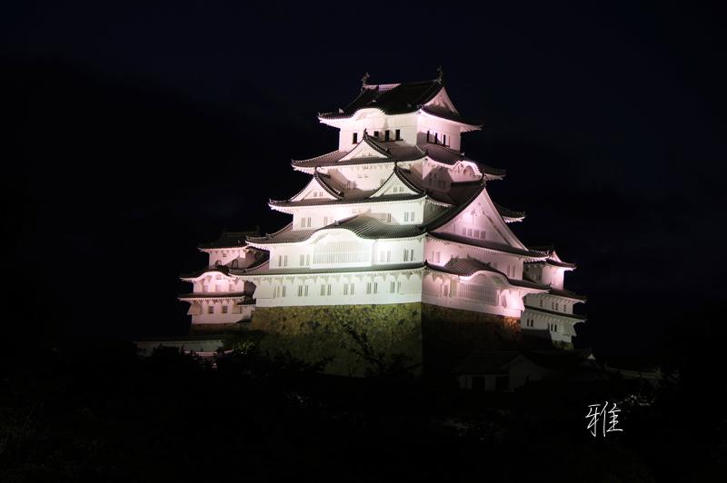 姫路城Ⅰ(世界遺産)