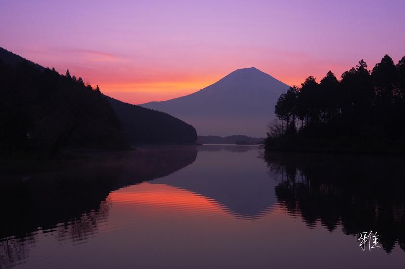 H45  田貫湖にて