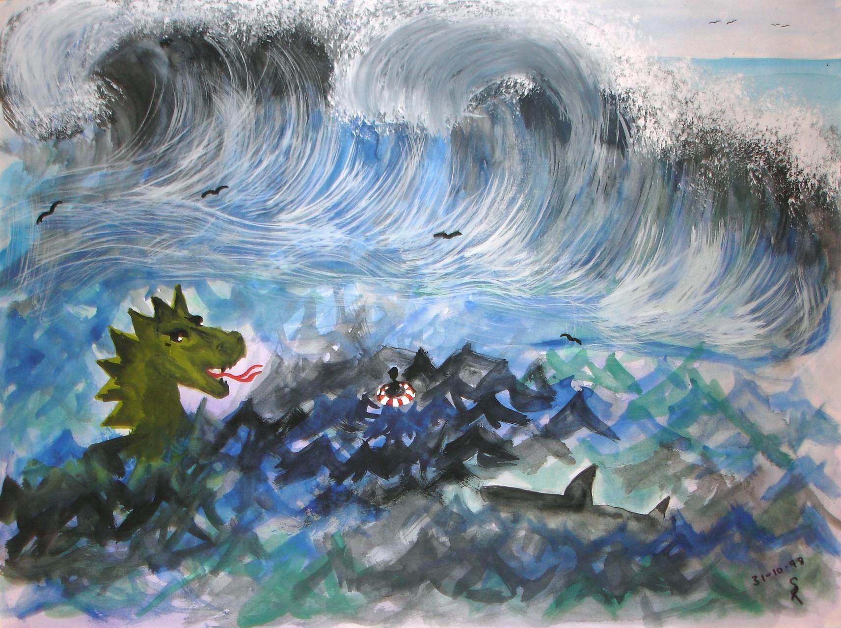 Die Welle, 1998