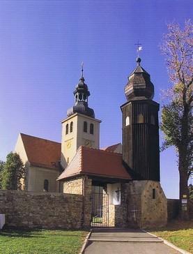 Kirche St. Georg   (HR)