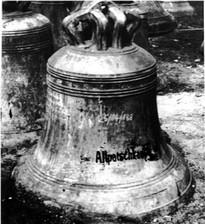 Im 2. WK eingezogene Glocke von 1611 - Glockengießer Adam Schaub, jetzt in der St. Michaelkirche in Wilhelmshaven
