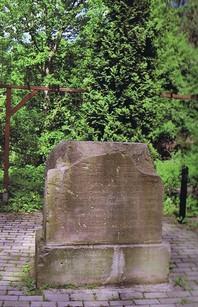 Ruine des Kriegerdenkmals von 1914-1918 (HR)