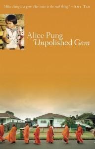 Unpolished Gem 2006